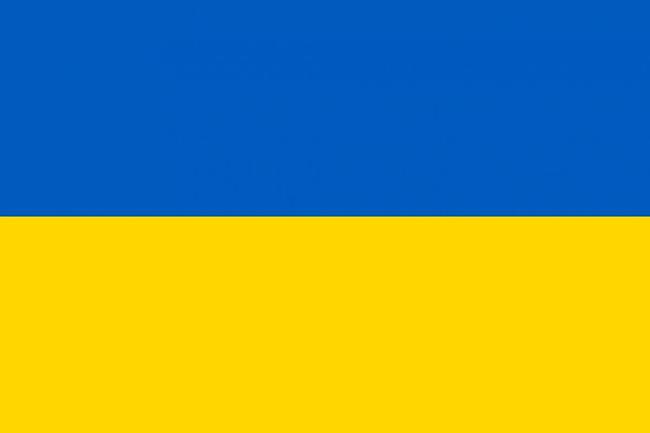 Фірмовий магазин Lowrance щиро вітає вас з Днем Незалежності України!